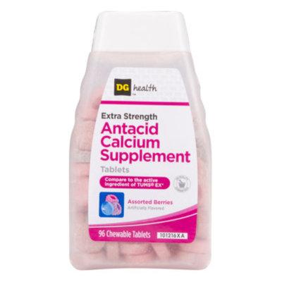 DG Health Antacid - Berry Chewables, 96 ct