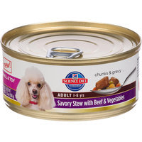 Hills Pet Nutrition Science Diet Savory Stew Beef Toy Can Dog Food