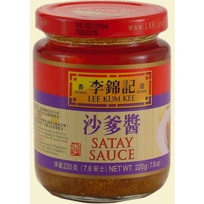 Lee Kum Kee LKK Satay Sauce 7.8 Oz