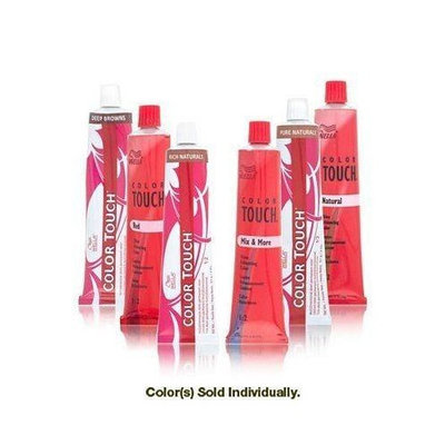 Wella Color Touch Shine Enhancing Color 1:2 5/66 Bordeaux