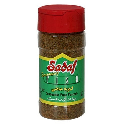 Sadaf Fish Seasoning, 3.0-Ounce Jars (Pack of 6)