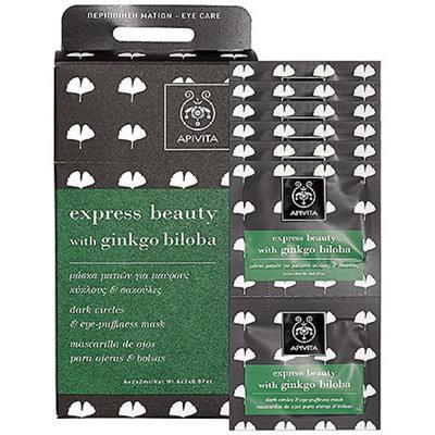 Apivita Express Beauty Mask With Ginkgo Biloba 12 x 0.07 oz applications