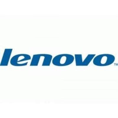 Lenovo ThinkServer 200GB 2.5