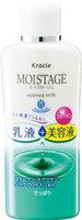 KRACIE Moistage Essence Milk Refresh
