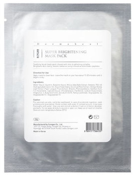 Dermaheal Cosmeceuticals Super Brighteining Face Mask Pack