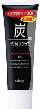 MANDOM Facial Scrub Charcoal