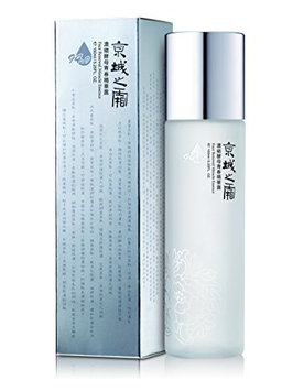 Naruko La Creme Face Renewal Miracle Essence