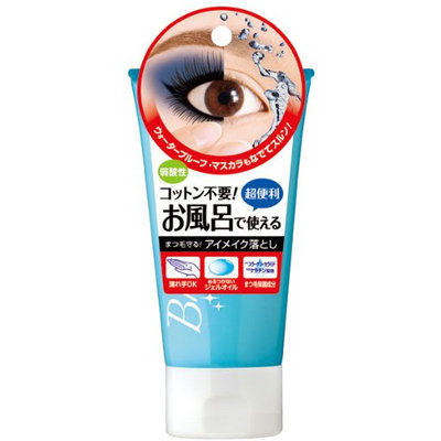 BCL Brow Lash Ex Eye Make Up Remover Gel