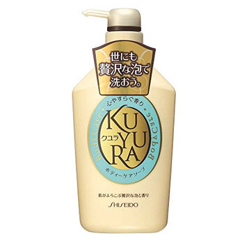 Shiseido Kuyura Body Care Soap Relaxing Herbal