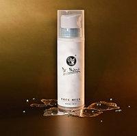 Dr. Nona Face Milk Dead Sea Minerals Anti Aging Moisturing Cleanser 250ml 8.5fl Oz