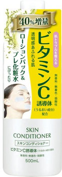 NARIS UP Cosmetics Skin Conditioner Facial Lotion Vitamin C
