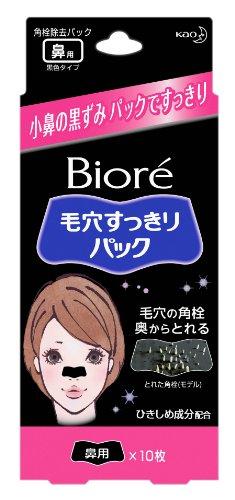 Bioré Nose Pore Clear Pack Black