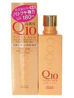 KOSE Vital Age Q10 Facial Milky Lotion