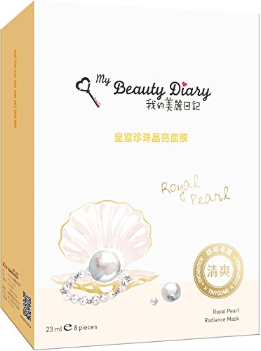 My Beauty Diary Royal Pearl Radiance Mask 2016 NEW VERSION 8 PCS