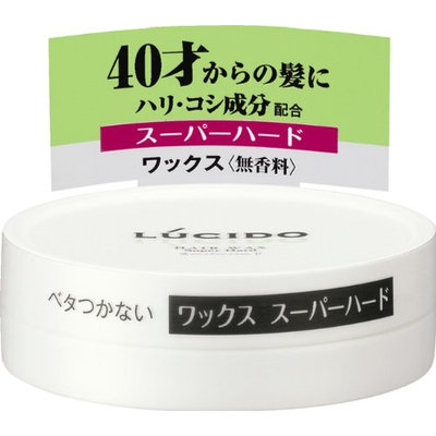Mandom Lucido Super Hard Hair Wax