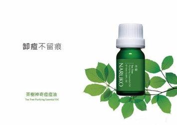 Naruko Tea Tree Purifying Essential Oil