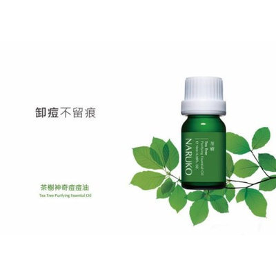 Naruko Tea Tree Purifying Essential Oil