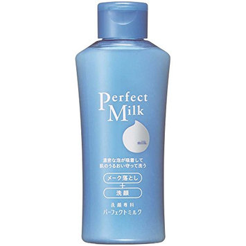 SHISEIDO Sengansenka Perfect Milk Cleansing Makeup