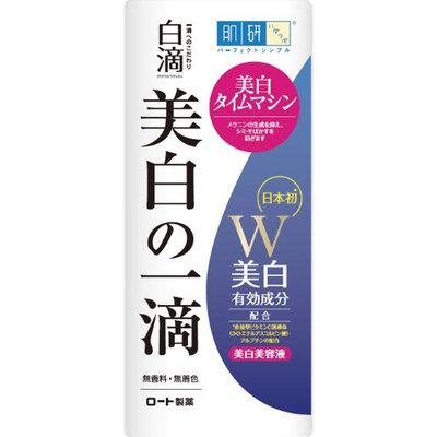 Rohto Hada Labo Shirozuku Whitening Drops