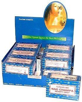 Nag Champa Natural Soap - Regular 75 Gram (2.5 Ounce) Bar - Satya Sai Baba by Satya Soap