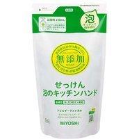 MIYOSHI Mutenka Foaming Hand Soap Non-Additive for Kitchen Refill