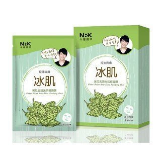Naruko NRK Anti-Shine Purifying Mask