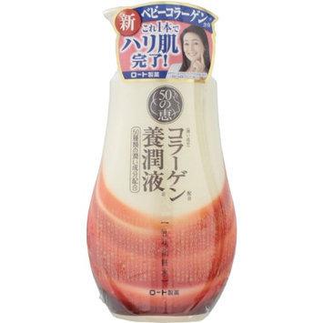 ROHTO 50 Megumi Collagen Moisturizer