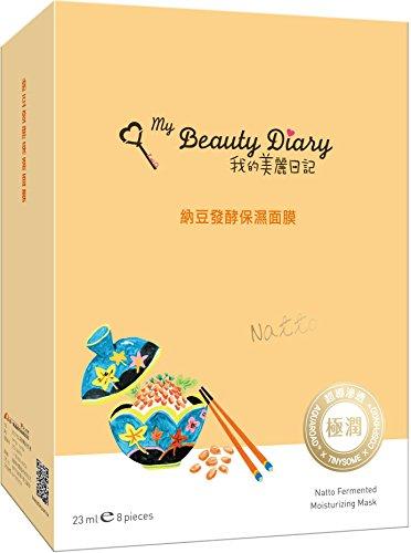 My Beauty Diary Natto Fermented Moisturizing Mask 2016 NEW VERSION 8 PCS