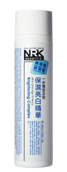 Naruko All-in-One High Potency Moisturizer