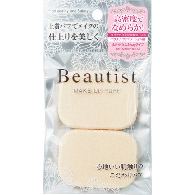 ISHIHARA Beautist #Bt-3015 Make Up Puff High Density