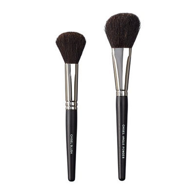 VEGAN LOVE The Chisel Collection Make Up Brush Set (Chisel Blush Chisel Angle Powder)