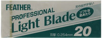 Feather Artist Club Prolight Blade