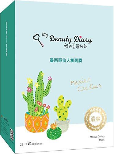 My Beauty Diary Mexico Cactus Mask 2016 NEW VERSION 8 PCS