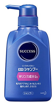 KAO Success Shampoo with Double Rinse Pump
