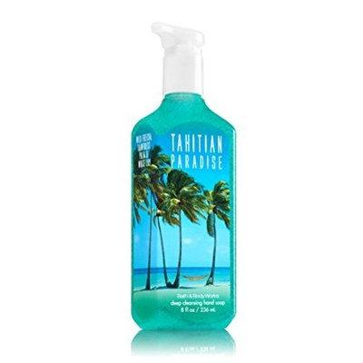 Bath & Body Works TAHITIAN PARADISE Deep Cleansing Hand Soap