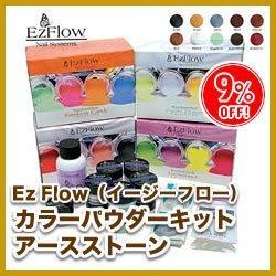 EZ Flow Design Color Acrylic Collection Kits