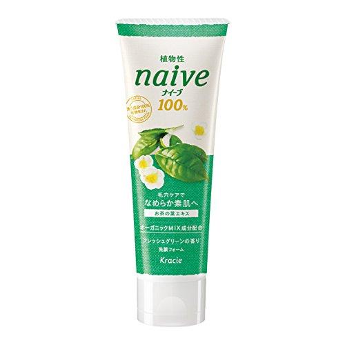 NAIVE Facial Cleansing Wash