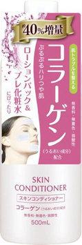 NARIS UP Cosmetics Skin Conditioner Facial Lotion Collagen