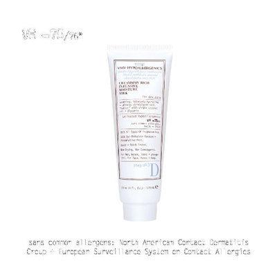 VMV Hypoallergenics Superskin Creammmy Rich Intensive Moisture Milk for Dry Skin