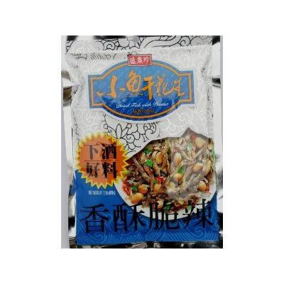 ShengXiangZhen (Sheng Xiang Zhen) Dried Fish With Peanut 2.8 Oz / 80g (Pack of 5)