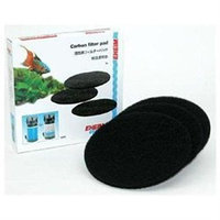 Eheim Carbon Pads for Classic Filter 2215