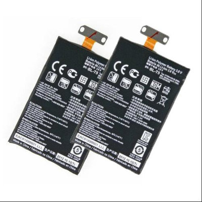 Battery for LG BL-T5 (2-Pack) Replacement Battery