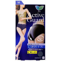Kao Laurier ACTIVE GUARD Sanitary Panty, Tight-fit, High-rise Shorts, Midnight Blue - Medium Size