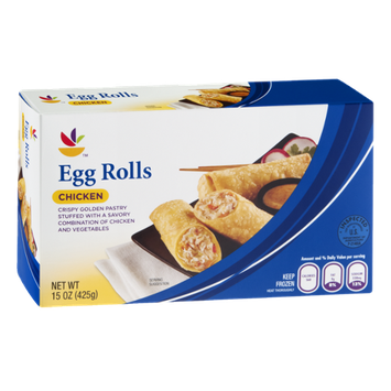 Ahold Egg Rolls Chicken