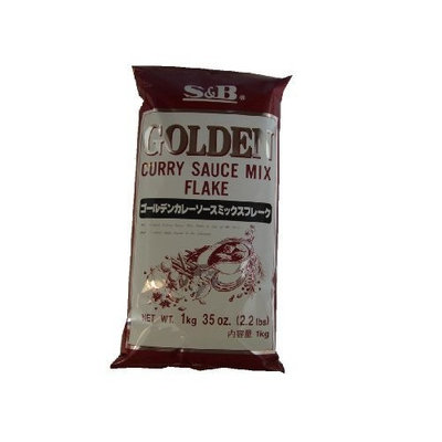 S B S & B Golden Curry Sauce Mix, Flake, 2.2-Pound Units (Pack of 2)