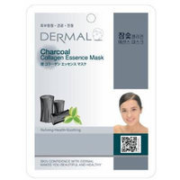 Dermal Charcoal Collagen Essence Mask Set (10 Pcs, $0.99 Each)