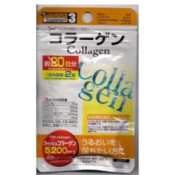 Collagen 5200mg 20 days Tablets pills supplement Health Care Daiso Japan