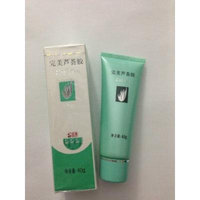 Refreshing Skins Perfect Aloe Vera Product Aloe Gel Can Use As Moisturizer 40g