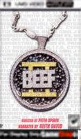 Image Entertainment Beef II