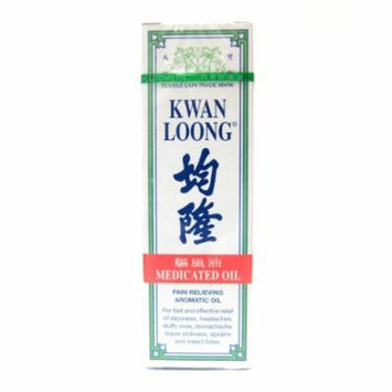 Kwan Loong Oil Pain Relief - Family Size 57ml